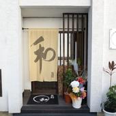 お店は東梅田駅至近の「丸一ホテル」内に