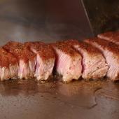肉の旨みを堪能できる『ランチ限定 国産牛赤身』