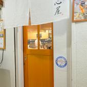 「堺筋本町駅」から464m