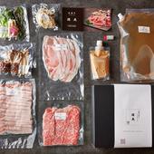 〔松阪牛と松阪豚〕の食べ比べ 出汁しゃぶしゃぶセット(2人前)