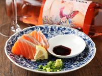まずはコレ! こだわりの鮮魚をびっくり価格で堪能できる『本日の100円刺し』
