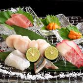 鮮度抜群の鮮魚が豊富に楽しめる、贅沢な『お刺身盛り合わせ』