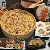 厳選した素材をふんだんに使用する日本全国の『郷土料理』