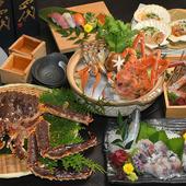 産地直送の鮮魚をリーズナブルに!『海鮮料理』