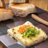濃厚な味わいが、お酒のお供にピッタリ『クリームチーズの西京味噌漬け(バケット付き)』