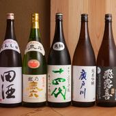 日本酒ファン垂涎の、各地の銘酒が揃っています