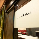 【備長炭ステーキ炉sakai】が贈る和牛ひつまぶし専門店