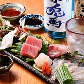 その時々の旬の天然魚を堪能できる『刺身の盛り合わせ』