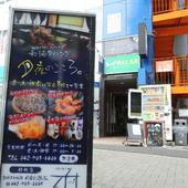 JR「橋本」駅から徒歩5分のアクセスのよさ。ビルの6Fです