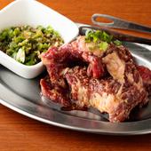 辛いものが好きな方は、薬味と一緒に召し上がれ『金肉ハラミ(辛口)』