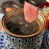 キノコの旨味とお肉の甘み、濃厚卵が絡み合う『金物名物ブリしゃぶ』