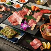 お肉も野菜も楽しめる、ボリューミーな『金美~キンビ~コース』