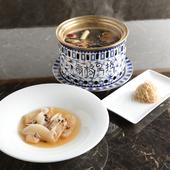 香りと食感を楽しむ『衣笠茸入りフカヒレのトリュフつけ麺』