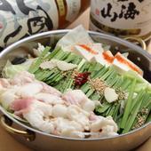 4種類の味から選べる『博多牛もつ鍋』