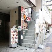 立川駅から徒歩3分。アクセスも良好で、終電を気にせず楽しめる