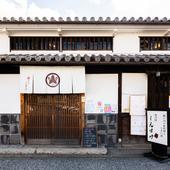 歴史のある建物で、思い出に残る特別なひとときを過ごせる