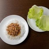 豚ミンチ肉のレタス包み (レタス3枚)