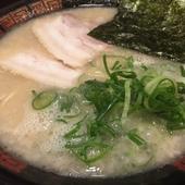 特製とんこつラーメン(小ご飯と漬物付き)