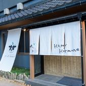 ホテルマイステイズ金沢キャッスル1F
