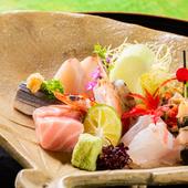 新鮮な魚介のおいしさを心ゆくまで堪能できる『沖魚 6種盛』