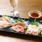 彩の国地鶏タマシャモを使用『軍鶏刺身3種盛り』