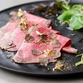 とろける食感と甘みに大満足『能登牛の炭火焼ローストビーフ』