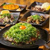 広島の味をあれこれ堪能できる『宴会コース』