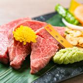 程良い脂が乗った上質な赤身肉を厚めにカット『赤身ステーキ』