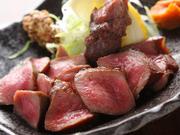 鮮魚と牛たん 志満津 simazu
