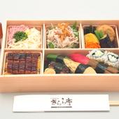 【期間限定】寿司会席弁当(野菜寿司とうな玉ちらし)