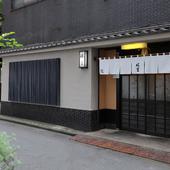 大門駅や浜松町駅に近く、都心や空港へのアクセスが良好