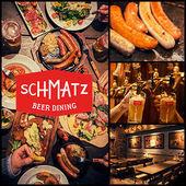 エリア最大のドイツビアホールレストランSCMATZへようこそ!!