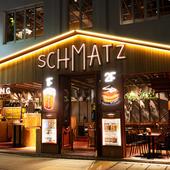 - SCHMATZ Terrace- シュマッツのテラス席でビール!