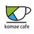 コマエカフェ【komae cafe】