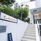 神泉駅から徒歩4分、渋谷駅からも徒歩13分とアクセス良好
