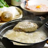 看板メニュー 絶品『鶏鍋』