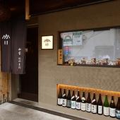 恵比寿の小料理屋『和食おやまだ』