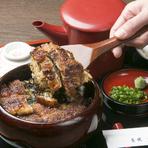 うな富士のひつまぶしを出前・お持ち帰りでお楽しみ頂けます。出前限定で、人気No.1のお土産「鰻の佃煮」1パックプレゼントいたします。 ※無くなり次第終了となります。