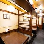 客席の間隔を広めに取った、 車いすのお客様にも安心のお席がございます。 総席数15席、8名様以上で貸切も可能です。