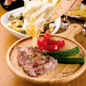 ラクレットチーズ ベーコン&季節野菜