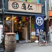 心斎橋駅から徒歩5分とアクセス良好。仕事帰りに立ち寄りたい店