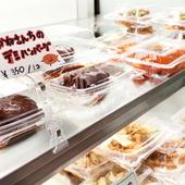 各種惣菜ございます!感染症防止対策の為、パック詰めにて販売中