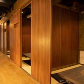 全席完全個室。プライベートな空間で食事を満喫