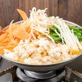 おすすめ屋なら特製のもつ鍋&明太もつ鍋も食べ放題です!