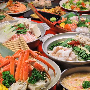 一人一皿の刺身またはもつ鍋付き丸かじり食べ飲み放題プラン