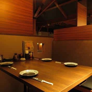 GO TO EAT 丸海屋秋の宴会コース
