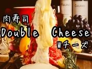 完全個室&食べ放題 Double Cheese-高崎店