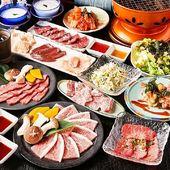 お腹も心も満たされたいなら当店へ。大人気焼肉食べ放題コース