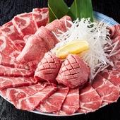 豪華国産牛食べ放題! 全110品焼肉食べ放題プラン! 5000円⇒期間限定で3480円