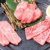 お好みのお肉をお選び下さい